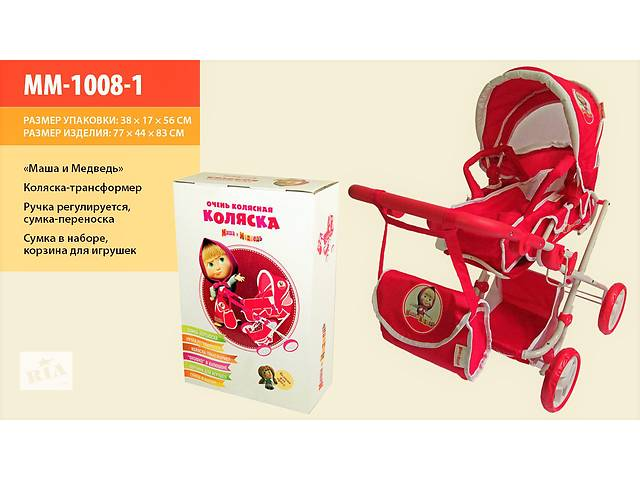купить бу Коляска для кукол MM-1008-1 в Киеве