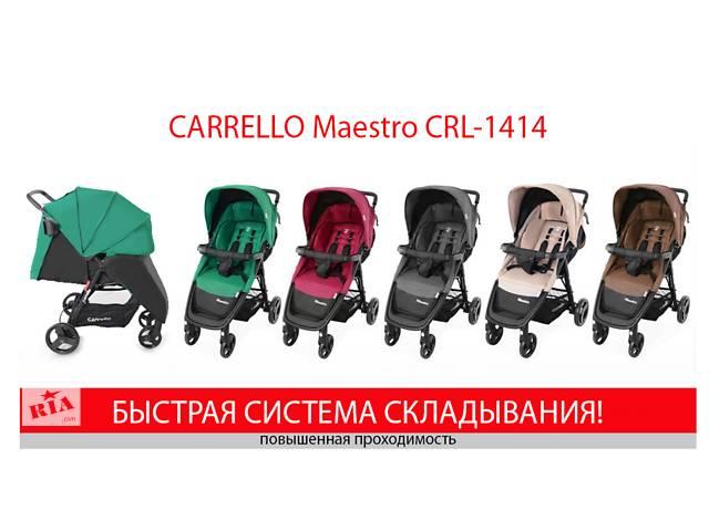 продам Коляска прогулочная CARRELLO Maestro CRL-1414  бу в Ровно