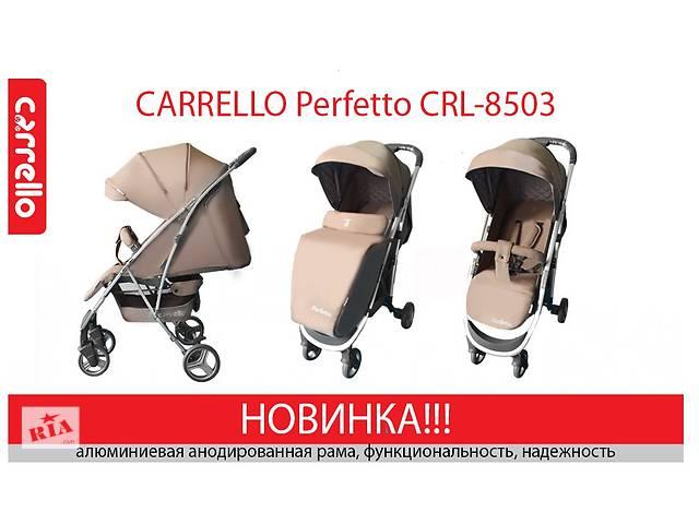 купить бу Коляска прогулочная CARRELLO Perfetto CRL-8503 супер новиночка  в Одессе