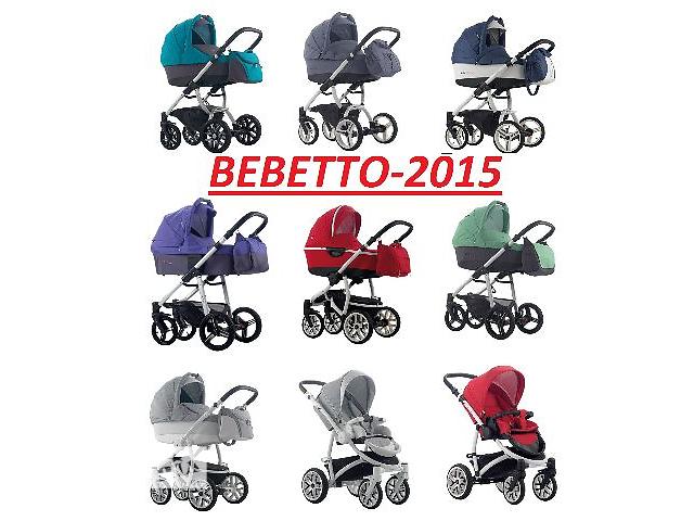 Коляски Bebetto (Польша)- объявление о продаже  в Львове