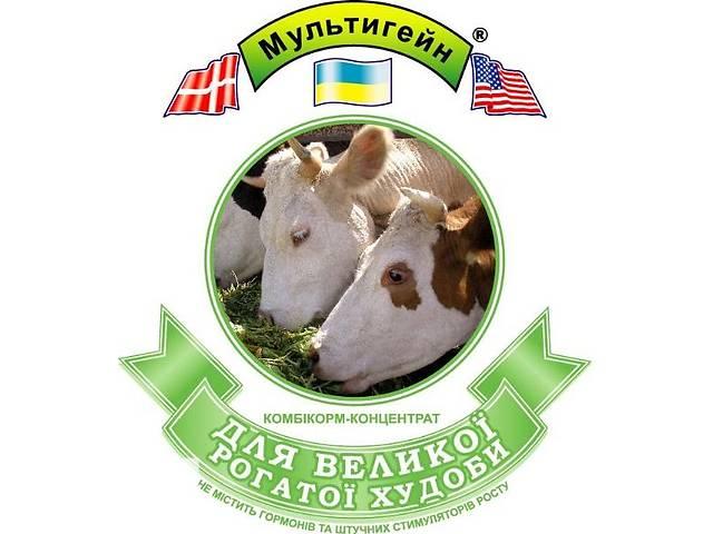 купить бу Комбикорм для откорма крс тм Мультигейн в Киеве