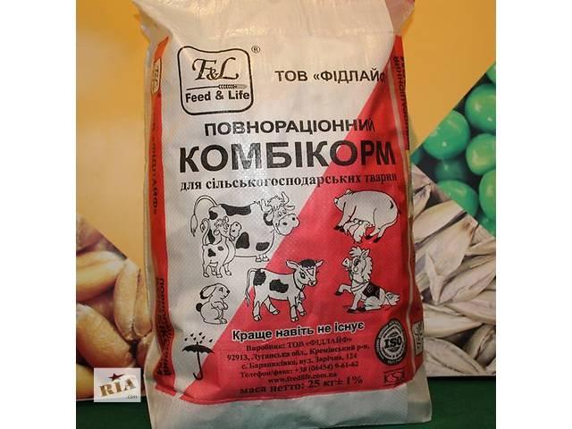 купить бу комбикорм для бройлера в Днепре (Днепропетровск)