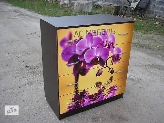 Комод на с ящика с фотопечатью орхидея на желтом фоне- объявление о продаже  в Краматорске