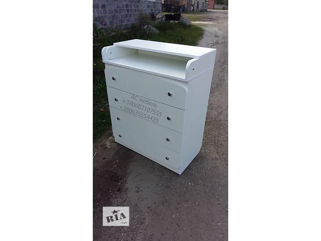 продам Комод пеленальный бейби цвет белый бу в Краматорске