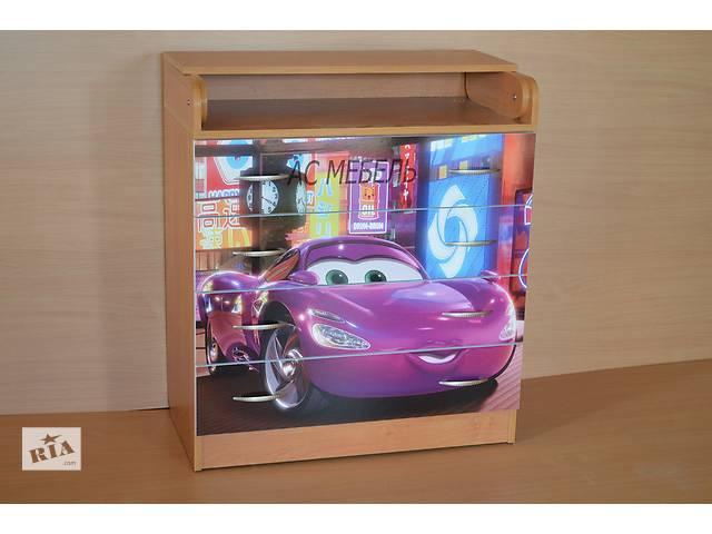 продам Комод с пеленатором с рисунком Тачки фиолетовые бу в Краматорске
