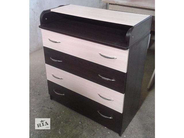 Комод-пеленатор- объявление о продаже  в Чернигове