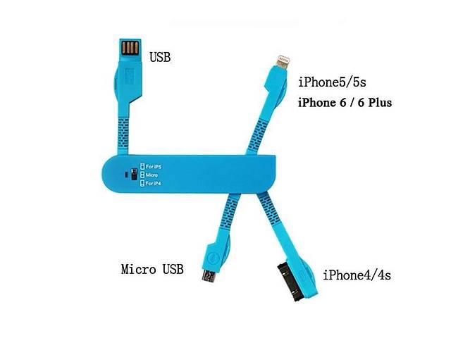 продам Компактная универсальная USB зарядка бу в Знаменке