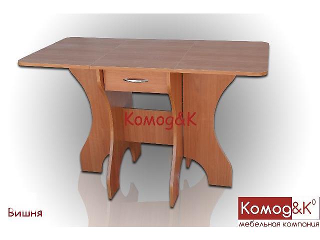 бу Компактный раскладной обеденный стол Матылек в Дружковке