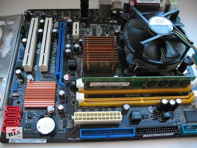Компл. для ПК P5KPL-AM/PS+Intel Pentium Dual-Core E2160+512 Mb ОЗУ- объявление о продаже  в Киеве