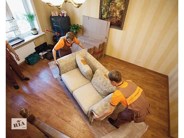 купить бу Комплексный переезд вашей квартиры или офиса в Одессе