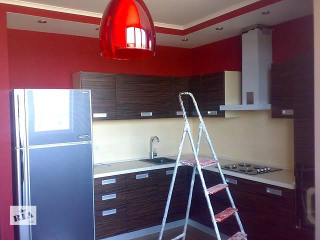 бу Комплексный и частичный ремонт квартир , офисов  котеджей в Киеве