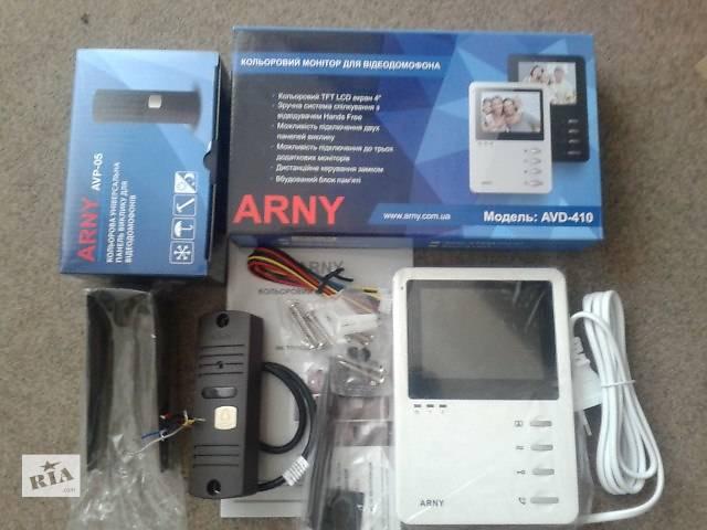 продам Комплект домофона Arny AVD-710+ Arny AVP 05. Гарантия 12 мес. бу в Киеве