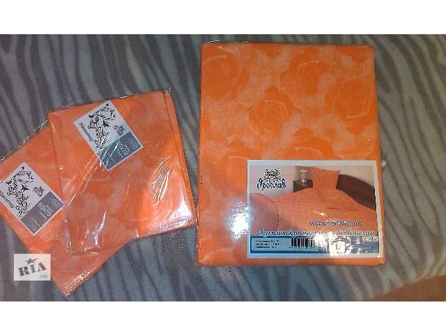 Комплект двойного постельного белья.- объявление о продаже  в Киеве
