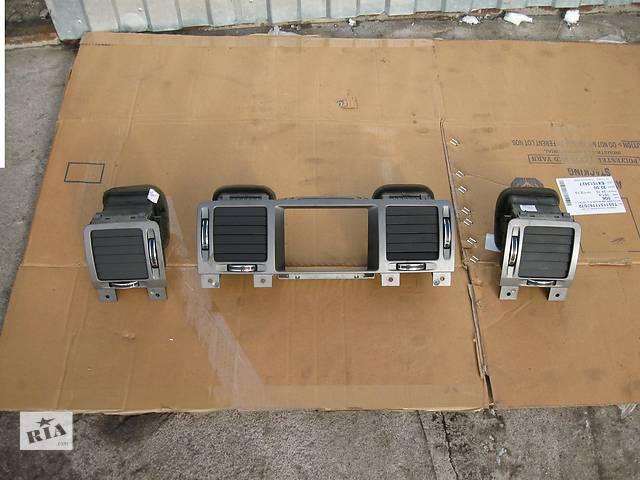 продам Комплект диффузоров (воздуховоды) торпеды для Опель Вектра С,ристайл /Opel Vectra C бу в Черкассах