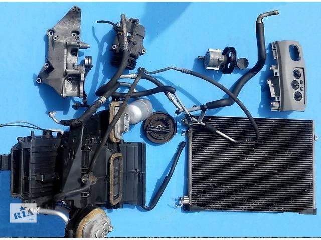 бу Комплект кондиционера, кондиціонер Renault Trafic 1.9, 2.0, 2.5 Рено Трафик (Vivaro, Виваро) 2001-2009 гг. в Ровно