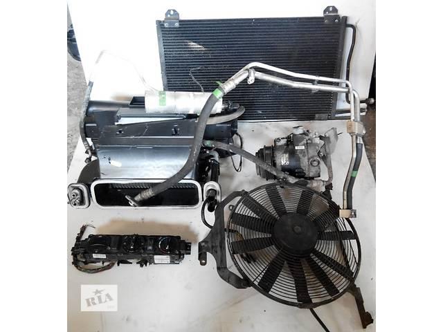 бу Комплект кондиционера, кондиціонера Mercedes Sprinter Мерседес Спринтер W 903, 901 в Ровно