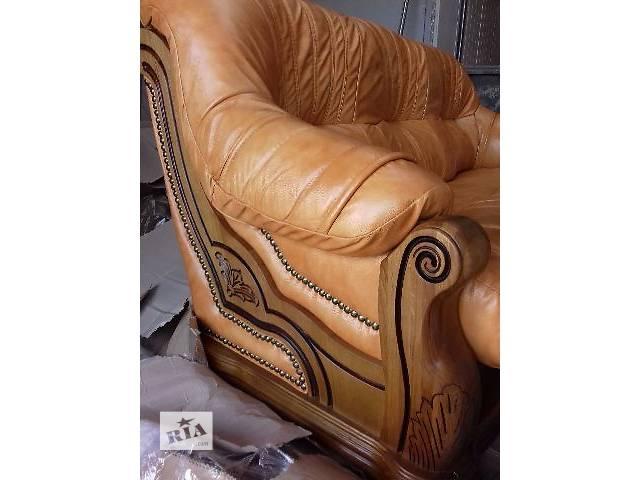 купить бу комплект кожаной мебели на дубе Rimini, кожаный гарнитур на дубе в Дрогобыче