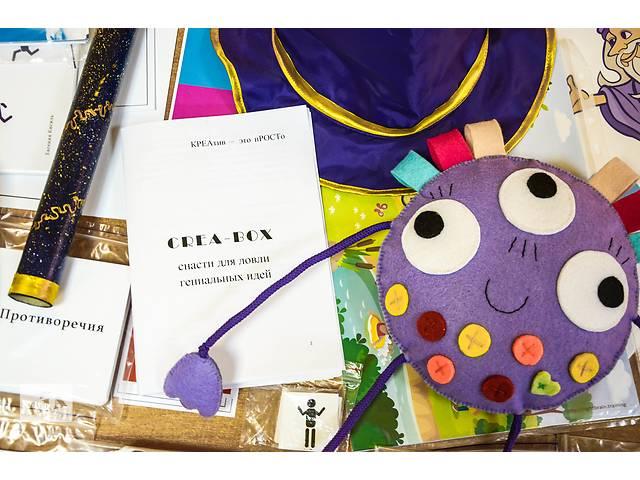 продам Комплект креативных занятий для детей от 4 до 7 лет бу в Киеве