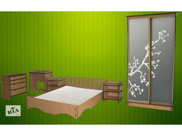 продам Комплект мебели для спальни(без фурнитуры) бу в Белой Церкви