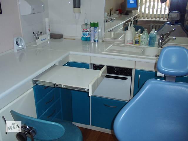 Комплект мебели для стоматологического кабинета- объявление о продаже  в Харькове