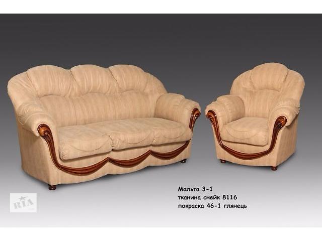 купить бу Комплект мебели (ткань) диван+2кресла Курьер Мальта в Киеве