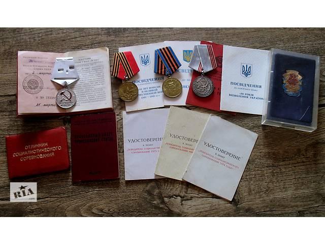 бу Комплект медалей на женщину в Тернополе