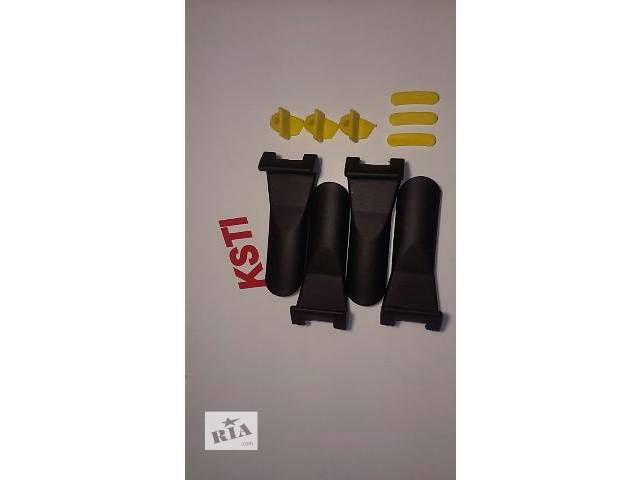 купить бу . Комплект насадок на зажимные кулачки шиномонтажного стола  в Белой Церкви (Киевской обл.)