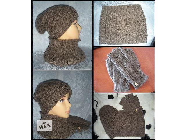 Комплект Не страшны нам холода (шапочка, снуд, митенки)- объявление о продаже  в Житомире
