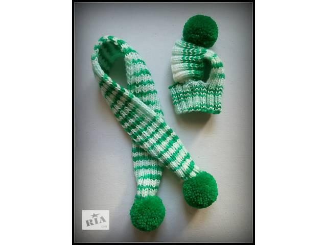 купить бу  Комплект шапка+шарф в Харькове