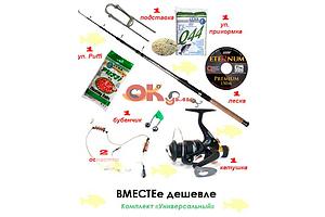 продам Товари для полювання та риболовлі в Львові бу Вся Україна