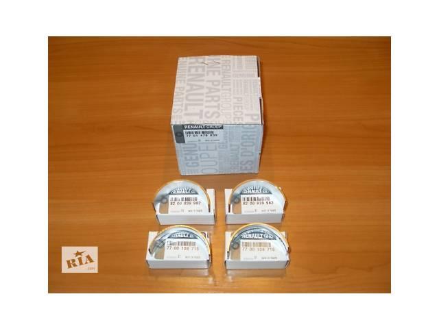 Комплект вкладышей коленвала ( коренные / стандарт / комплект 10 штук )  ORIGINAL  Франция  на  1.9 dci - RENAULT TRAFIC- объявление о продаже  в Луцке