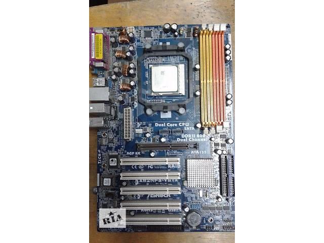 Комплект-Материнская плата S AM2 (ddr2 и AGP)+Процессор Athlon 64 3200- объявление о продаже  в Львове
