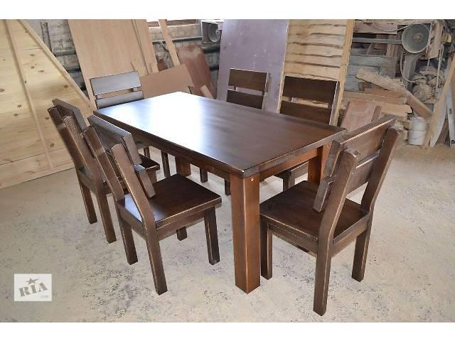 Комплект мебели для гостиной (стол и стулья)- объявление о продаже  в Чернигове