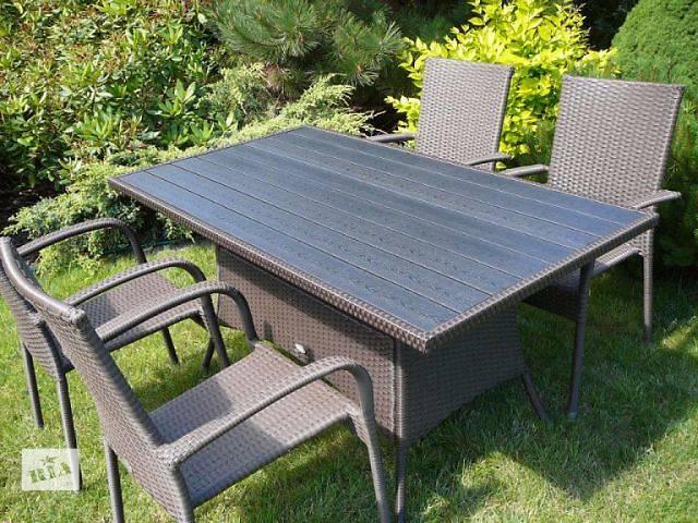 Комплект мебели BALI II Technorattan стол + 4 стула для сада, террасы! Отправка по всей Украине!- объявление о продаже  в Тернополе