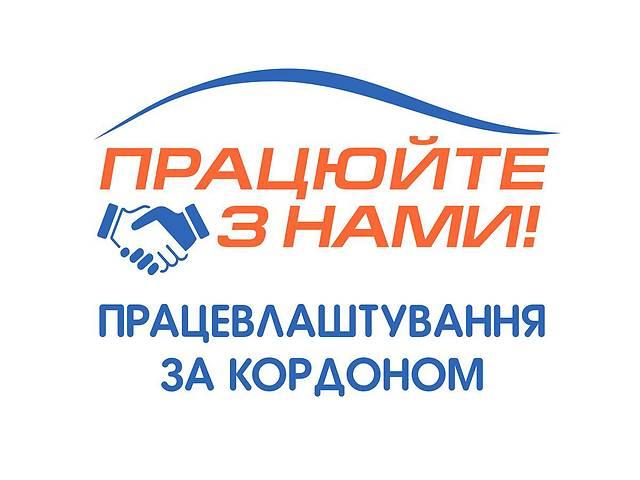 купить бу Комплектовщик на склад интернет-магазина в Польше в Харькове