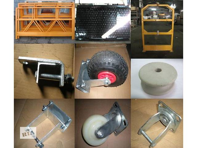 купить бу Комплектующие для строительной люльки ZLP – 630. (Платформа) в Хмельницком