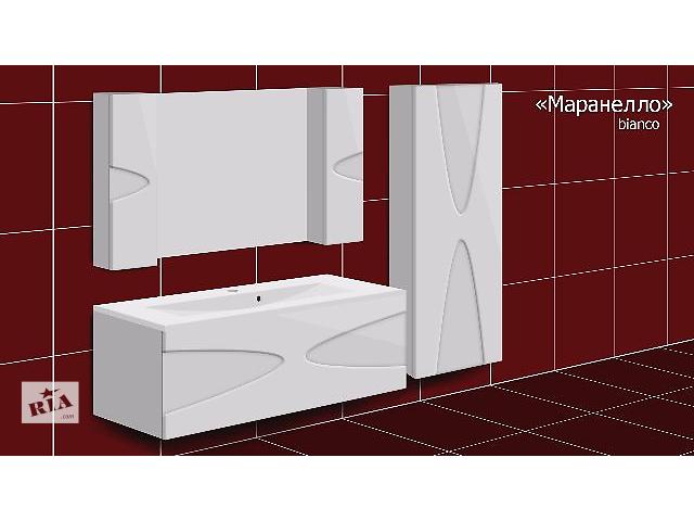 Комплекты мебели- объявление о продаже  в Сумах