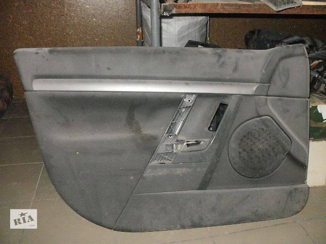 продам Компоненты кузова Карта салона Легковой Opel Vectra C Седан 2003 бу в Нововолынске
