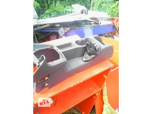 купить бу Компоненты кузова Центральная консоль Легковой Ford Fusion 2008 в Харькове