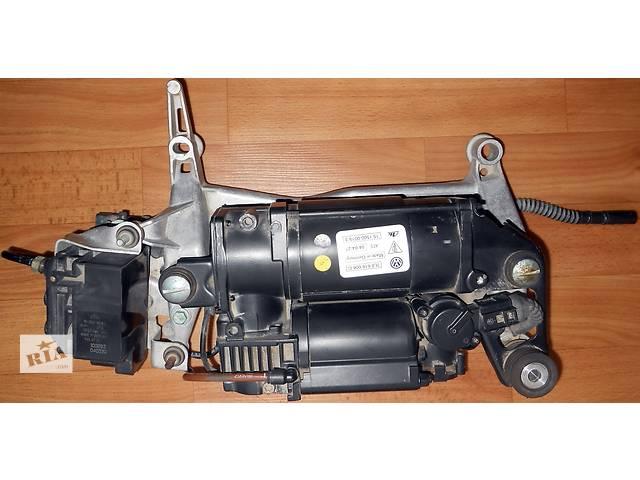 продам Компресор пневмопідвіски Volkswagen Touareg Вольксваген Туарег 2003-2009г. бу в Ровно