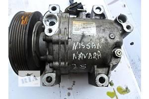 б/у Компрессоры кондиционера Nissan Navara