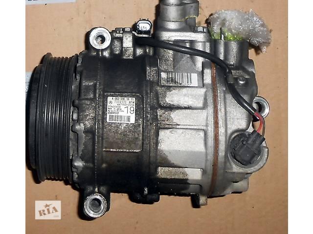 продам Компрессор кондиционера, компресор кондиціонера Mercedes Sprinter 906, 903 (215, 313, 315, 415, 218, 318, 418, 518) бу в Ровно