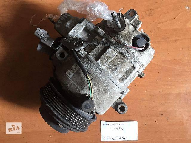 продам Компрессор кондиционера Lexus LS430 447220-8563  7SBU16C бу в Одессе