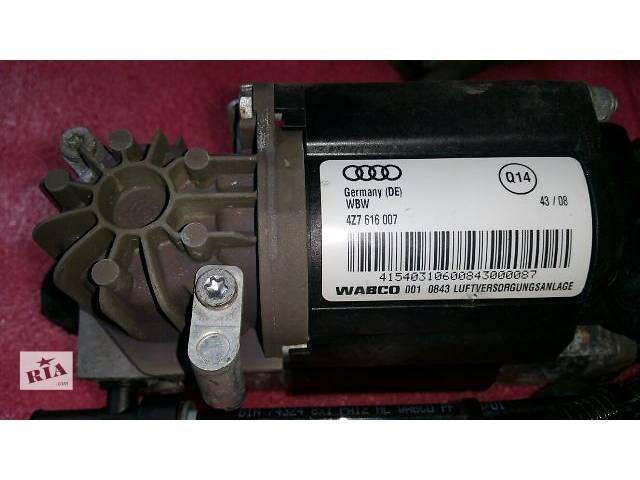 бу Компрессор пневмоподвески для легкового авто Audi A6 в Костополе