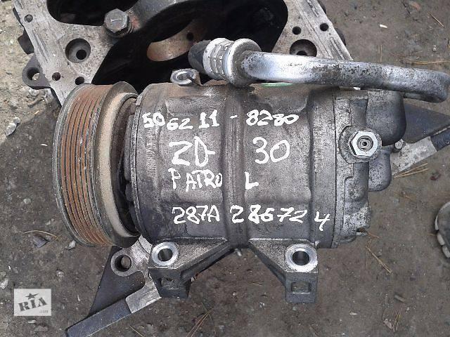 купить бу Компрессор кондиционер Nissan Patrol 2005 год, 3.0 дизель. Zexel в Киеве