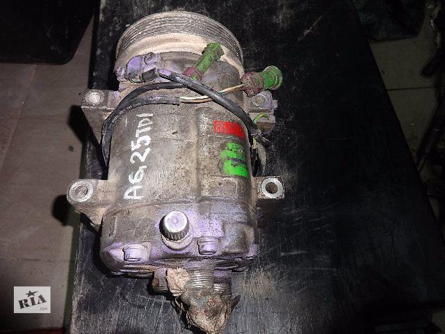 купить бу Компрессор кондиционера для Audi A6(C4), 4A0260805AD в Львове