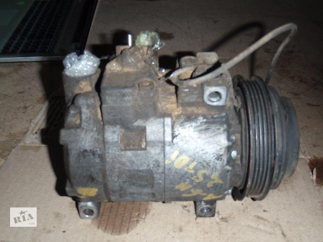 купить бу компрессор кондиционера для Audi A6, 2.5tdi, 1999, 4D0260805C в Львове