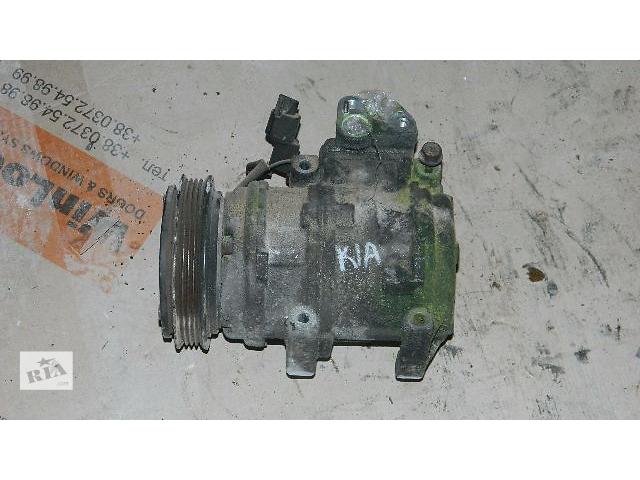 компрессор кондиционера для Kia Carnival, 2.9crdi, 2001, 13150-12000- объявление о продаже  в Львове