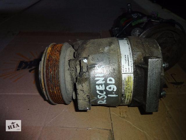 купить бу компрессор кондиционера для Renault Scenic, 1.9dci, 2001, 7700105765 в Львове