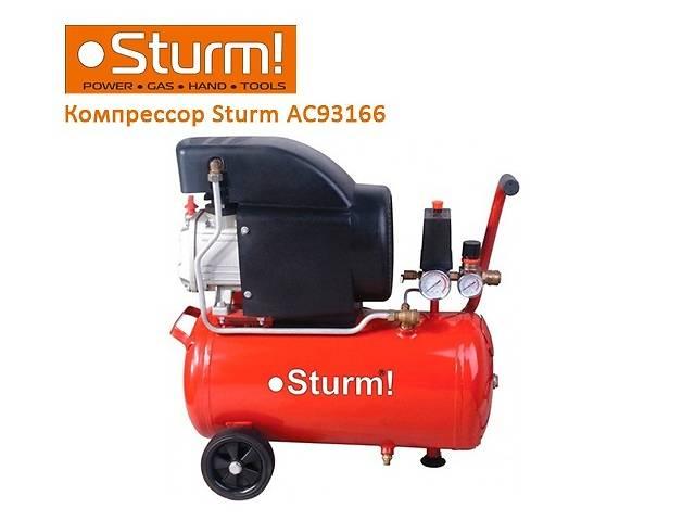 продам Компрессор Sturm AC93166 бу в Киеве